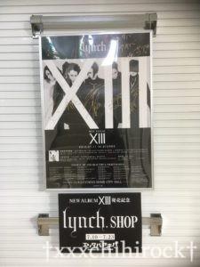 lynch.×エンタバアキバコラボショップXIIIのサイン入りポスター