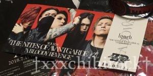 lynch.のavantgardeツアーのメモリアルチケット