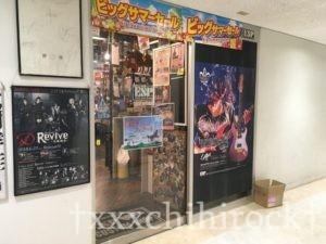 ESP大阪CUSTOM SHOPのビル内部側の入り口