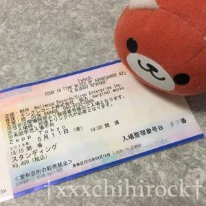 lynch. AVANTGARDE東京公演のチケット