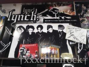 タワーレコード大阪梅田マルビル店のlynch.ディスプレイ