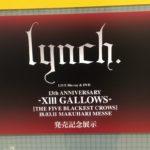 タワーレコード梅田大阪マルビル店のlynch.パネル展