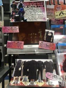 タワーレコード大阪梅田マルビル店のlynch. XIII GALLOWSの映像
