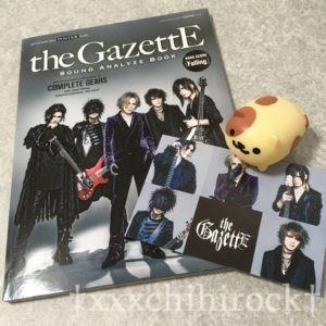the GazettE SOUND ANALYZE BOOKとタワレコ特典のポストカード