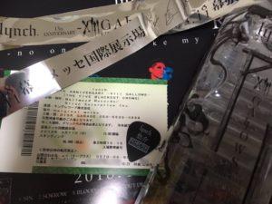 lynch.幕張メッセ公演の銀テープ、ペットボトル、悠介ピック
