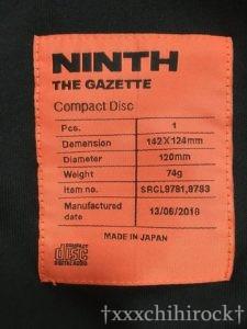 the GazettE NINTHツアー02のジップアップパーカー フード部分のタグ